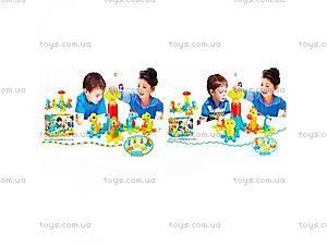 Детская игра «Счастливый мир», 663665, фото