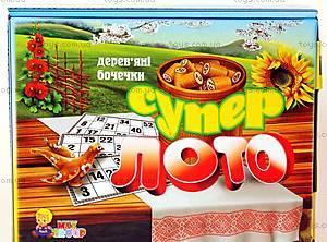 Детская игра «Супер Лото», МГ 006-1
