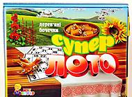 Детская игра «Супер Лото», МГ 006-1, игрушка