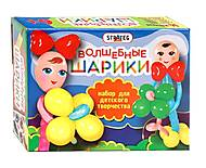 Детская игра «Волшебные шарики», 314, купить