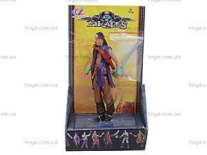 Детская игровая фигурка «Пираты», Q9899-102, игрушки