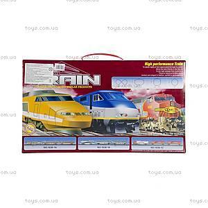 Детская игровая железная дорога Fenfa, 1638-1C, цена