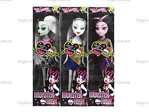 Детская игровая кукла Monster High, 033D5, отзывы
