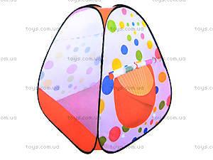 Детская игровая палатка, 64899, фото