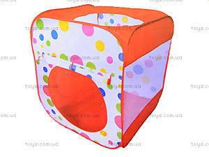 Детская игровая палатка, 64899, игрушки