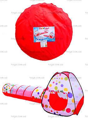 Детская игровая палатка с переходом, 66899