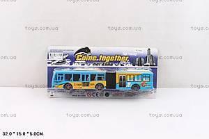 Детская игрушечная машинка «Автобус», JY678A
