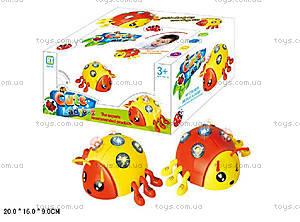 Детская игрушечная сороконожка, HT9931