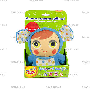 Детская игрушка «Глазки в глазки», CHL0\M4