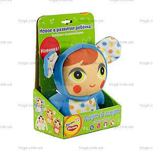 Детская игрушка «Глазки в глазки», CHL0\M4, отзывы