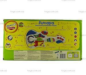 Детская игрушка «Гитара», WD3646, отзывы