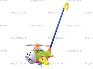 Детская игрушка-каталка «Вертолет», 8615, купить