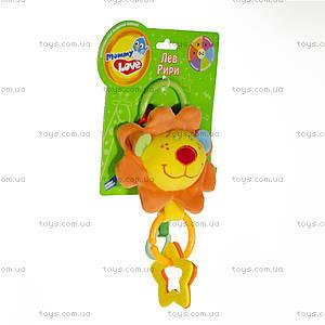 Детская игрушка-подвеска «Лев Рири», LKK0\M, купить