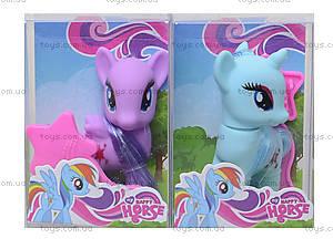 Детская игрушка «Пони» с расческой, L36-3, цена