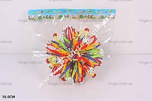 Детская игрушка «Раскрывающийся шар», 701-1