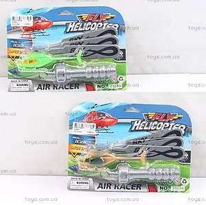 Детская игрушка с запуском «Вертолет», 2328A2329A