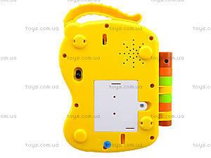 Детская игрушка с звуковым эффектом «Книжка-Мартышка» , 7309, отзывы