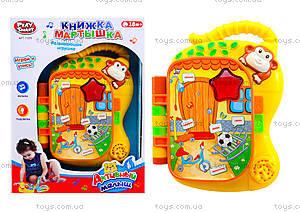 Детская игрушка с звуковым эффектом «Книжка-Мартышка» , 7309