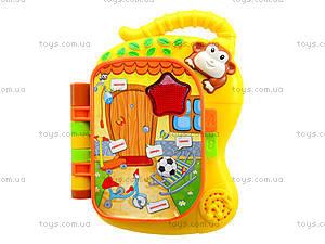 Детская игрушка с звуковым эффектом «Книжка-Мартышка» , 7309, цена