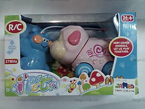 Детская игрушка «Собака» на радиоуправлении, 12021