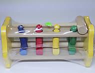 Детская игрушка «Стучалка», И030, отзывы