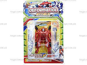 Детская игрушка «Трансформер-машинка», 368, цена