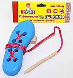 Детская игрушка-тренажер «Ботинок», Д585у, фото