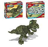 Детская игрушка тираннозавр, XY1219