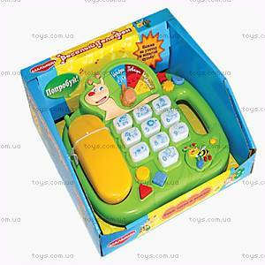 Детская игрушка «Веселый телефон», PT10F, купить