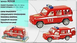 Детская инерционная Машина «Пожарная охрана», K2116