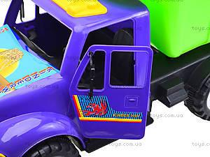 Детская инерционная Машина Самосвал «Дампер», 13-001-80, игрушки