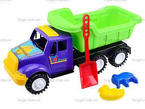 Детская инерционная Машина Самосвал «Дампер», 13-001-80, toys.com.ua
