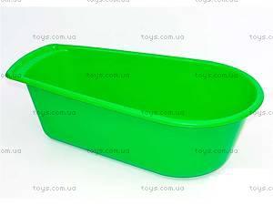 Детская зеленая ванночка для купания,