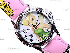 Детские часы «Фея», 8001-15D