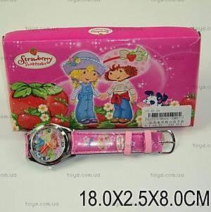 Детские часы «Клубничка», 8001-19D