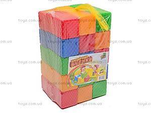 Детские цветные кубики, , купить