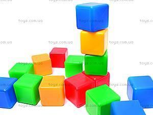 Детские цветные кубики, , игрушки