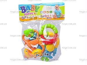 Детские игровые погремушки в наборе, 8401B, цена
