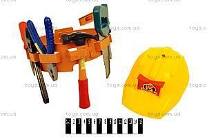 Детские инструменты, с каской, 2720B