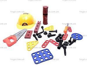 Детские инструменты, в чемодане, 2058