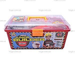 Детские инструменты, в чемодане, 2058, цена