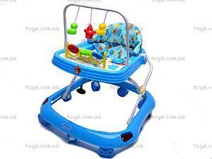 Детские ходунки, M0541, купить