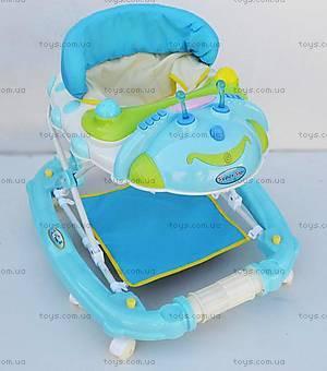 Детские ходунки-качалка, голубой цвет, 22188 BLUE