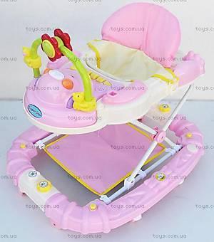 Детские ходунки, розовый цвет, 5209 PINK