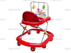 Детские ходунки, с игровой панелью, BT-BW-0005, купить