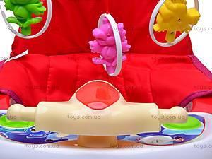 Детские ходунки, с игровой панелью, BT-BW-0005, отзывы