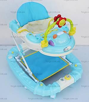 Детские ходунки с качалкой, голубые, 5209 BLUE