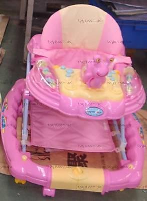 Детские ходунки с качалкой, розовый цвет, 6221SY PINK