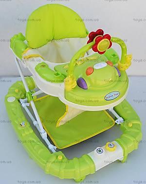 Детские ходунки с качалкой, зеленые, 5209 GREEN