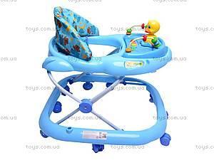 Детские ходунки с органом, WS312, детские игрушки